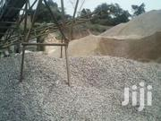 Stones For Construction In All Sizes | Land & Plots For Sale for sale in Central Region, Kampala