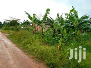 Gayaza Zilobwe 10 Accars For Sale At 8m Par Accar | Land & Plots For Sale for sale in Central Region, Luweero