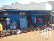 Business Building | Commercial Property For Sale for sale in Central Region, Kampala