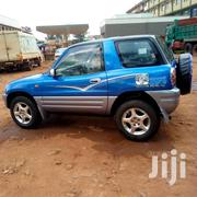 Toyota RAV4 1996 Blue | Cars for sale in Eastern Region, Jinja