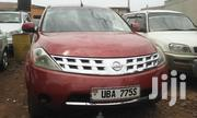 Nissan Murano 2005 V6 4x4 | Cars for sale in Central Region, Kampala
