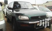 Toyota RAV4 1995 Green | Cars for sale in Central Region, Kampala