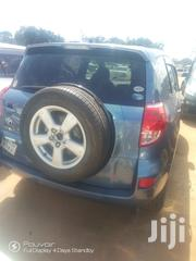 New Toyota RAV4 2006 Blue | Cars for sale in Central Region, Kampala