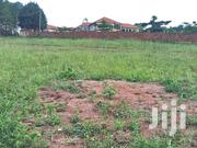 Gayaza Dundu 10 By 50 Ft Plots For Sale | Land & Plots For Sale for sale in Central Region, Kampala