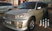 Toyota RAV4 2005 2.0 Automatic Gold | Cars for sale in Central Region, Kampala