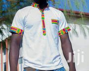 Tshirts Afro | Clothing for sale in Central Region, Kampala