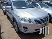 New Toyota Vanguard 2006 Silver | Cars for sale in Central Region, Kampala