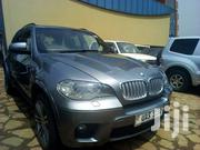 BMW 7 Series 2012 Beige | Cars for sale in Central Region, Kampala