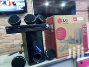 BRAND NEW LG HOME THEATER SOUND SYSTEM | TV & DVD Equipment for sale in Central Region, Kampala