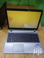 Brand New HP Probook 450 500GB HDD 4GB RAM   Laptops & Computers for sale in Central Region, Kampala