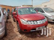Nissan Murano 2007 Red | Cars for sale in Central Region, Kampala