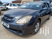 Toyota Caldina 2005 Gray | Cars for sale in Central Region, Kampala