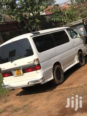 Toyota HiAce 1999 | Cars for sale in Central Region, Kampala