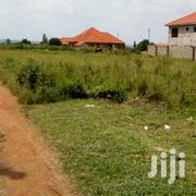 Plot at Kitende in Kaga Entebbe Road 12 Decimal With Land Title | Land & Plots For Sale for sale in Central Region, Kampala