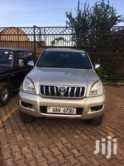 Toyota Land Cruiser Prado 2006 Brown | Cars for sale in Central Region, Kampala