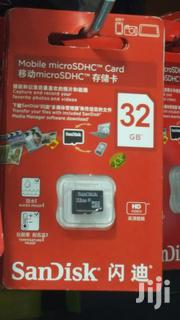 32 Gb Memory Cards | Computer Accessories  for sale in Central Region, Kampala