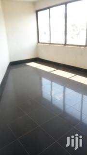 Office Space to Let | Commercial Property For Rent for sale in Central Region, Kampala