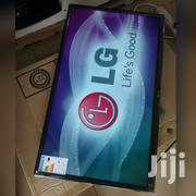 LG Flat Screen TV 32inche | TV & DVD Equipment for sale in Central Region, Kampala