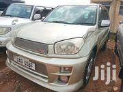 Toyota RAV4 2000 Automatic Gold | Cars for sale in Central Region, Kampala