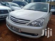 Toyota Allion 2008 White | Cars for sale in Central Region, Kampala