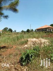50x100ft Plot Of Land For Sale In Kira At 20m | Land & Plots For Sale for sale in Central Region, Kampala