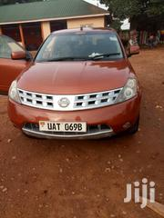 Nissan Murano 2004 Orange | Cars for sale in Central Region, Kampala