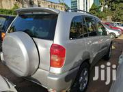 Toyota RAV4 2008 Gray | Cars for sale in Central Region, Kampala