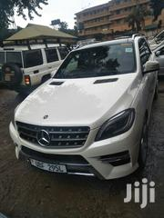Mercedes-Benz G-Class 2014 White | Cars for sale in Central Region, Kampala