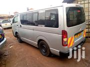 New Toyota HiAce 2008 Gold | Cars for sale in Central Region, Kampala