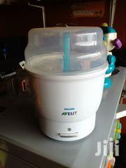 Avent Steriliser | Baby Care for sale in Central Region, Kampala