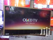 LG 3D Tv 55 Inches | TV & DVD Equipment for sale in Central Region, Kampala