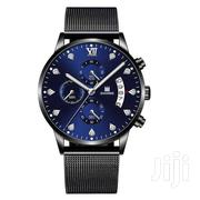Geneva Watch | Watches for sale in Central Region, Kampala