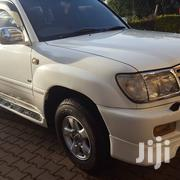 Toyota Land Cruiser HDJ 100 2002 White | Cars for sale in Central Region, Kampala
