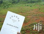5 Acres With Land Title | Land & Plots For Sale for sale in Central Region, Kampala