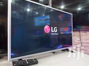 32' LG Smart Webos Flat Screen | TV & DVD Equipment for sale in Central Region, Kampala