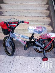 Kids Bicycles | Babies & Kids Accessories for sale in Central Region, Kampala