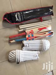 Cricket Equipment | Sports Equipment for sale in Central Region, Kampala