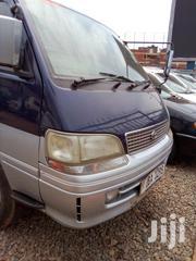 Toyota HiAce 1999 Gray | Cars for sale in Central Region, Kampala