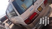 Toyota Regius Van 1995 White | Cars for sale in Central Region, Kampala