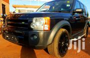 Land Rover LR3 2007 HSE Black | Cars for sale in Central Region, Kampala