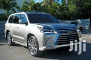 Lexus LX 2017 Gray | Cars for sale in Western Region, Masindi