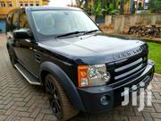 Land Rover Discovery II 2007 | Cars for sale in Central Region, Kampala
