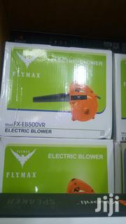 Electric Blower | Computer Accessories  for sale in Central Region, Kampala