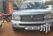 Land Rover Range Rover Sport 2007 4.2 V8 SC Silver | Cars for sale in Central Region, Kampala