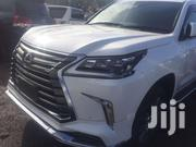White Toyota Landcruiser Lexus Lx 570 | Cars for sale in Central Region, Kampala
