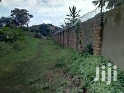 Very Hot 23 Decimals On Quick Sale Heart Of Mutundwe With Clean Title | Land & Plots For Sale for sale in Central Region, Kampala