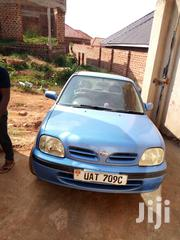 Nissan March 2006 Blue | Cars for sale in Central Region, Kampala