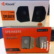 USB Speakers | Computer Accessories  for sale in Central Region, Kampala