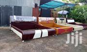 Leather Beds | Furniture for sale in Central Region, Kampala