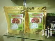 Maca Root Powder | Sexual Wellness for sale in Central Region, Kampala